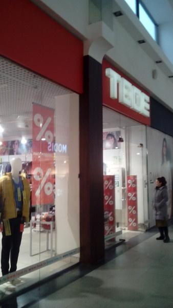 Магазин Твое Самара