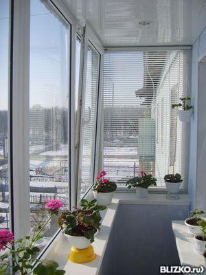 Остекление балкона 3м. от компании вектор-а купить в городе .