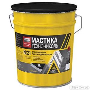 Сертификат бесплатно мастика клеящая морозостойкая битумно-масляная мб-50 гидроизоляция защита бетонных резервуаров виадуков хранилищ питьевой технической воды стр