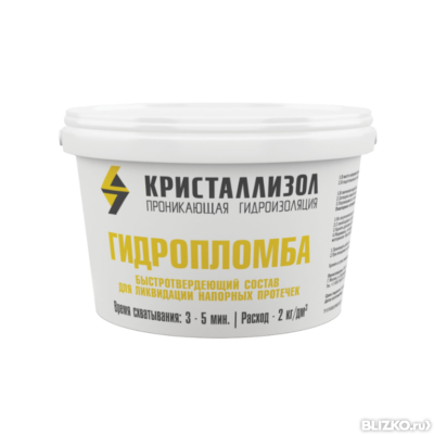 Кристаллизол гидроизоляция отзывы наливной пол на кухне цена спб