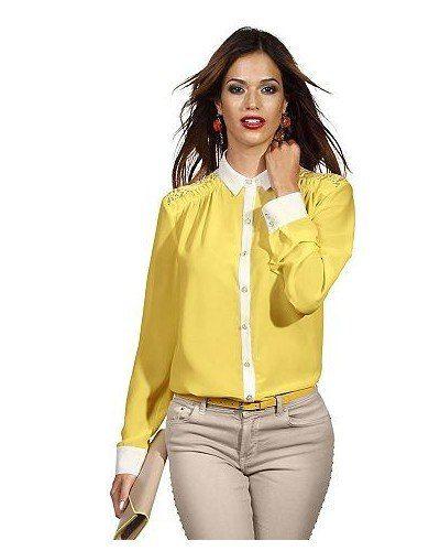Купить Красивую Желтую Блузку