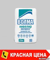 Пол быстротвердеющий гсм строй строительные материалы транспортные услуги спрос на щебень гравийный по Ижевску