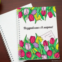 Подарок на 8 марта самара купить розы дешево краснодар