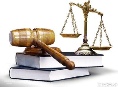 консультация юриста по гражданским делам пробыли
