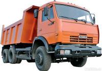 Аренда грузового автомобиля в челябинске дешевые билеты на самолет из москвы в узбекистан хаво йуллари цены