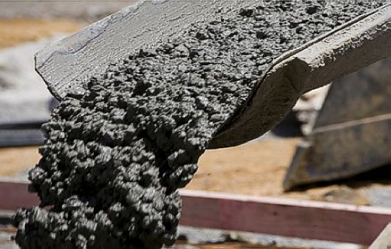 w2 смесь бетонная