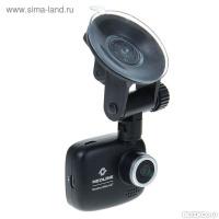 Видеорегистратор охраны красноярск видеорегистратор mdr-4000 microdigital