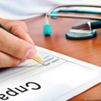 Стоимость медицинской книжки казань временная регистрация в ростове на дону железнодорожный район