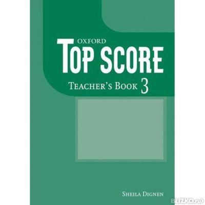 Top решебник 2 по score