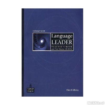учебнику решебник language leader к
