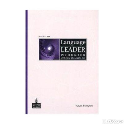 Решебник к учебнику language leader