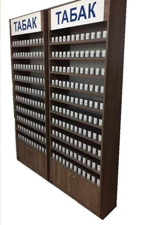 Купить шкаф для сигарета патент продажа табачных изделий