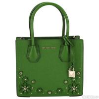 25331c4c1b2a Сумки, кошельки, рюкзаки с аппликацией купить, сравнить цены в ...